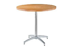 Chelsea Butcher Block Bistro Table - 42