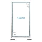 Freestanding Divider - with Translucent Graphic